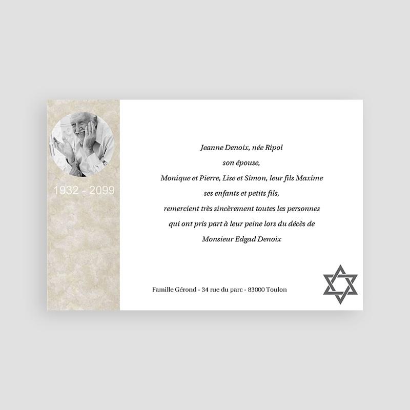 Carte Remerciement Décès Juif Yahrzeit - hommage posthume pas cher