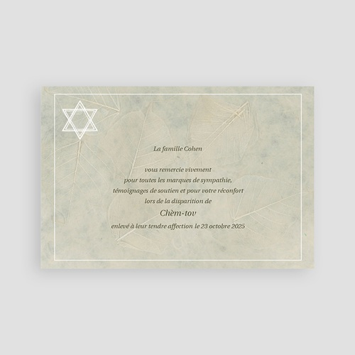 Remerciements Décès Juif - Bouclier de David gris 65870 thumb