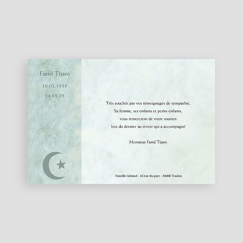 Remerciements Décès Musulman - Yasin 65879 thumb
