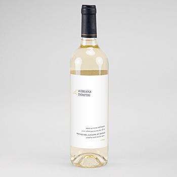 Étiquette bouteille mariage - Tradition modernisée - 0
