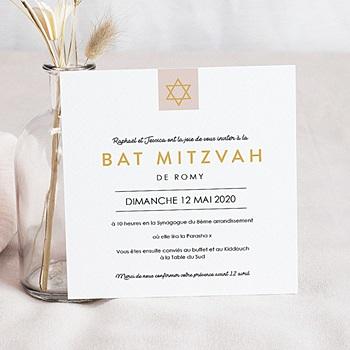 Faire-part bat-mitzvah torah personnalisable