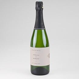 Etiquette bouteille mariage Style Mauresque