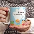 Mug Personnalisé Photo  Cupcakes  gratuit