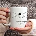 Mug Personnalisé Photo Moustache de lapin gratuit
