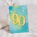 Carte invitation anniversaire 90 ans Festive, Vernis 3D, 90 ans