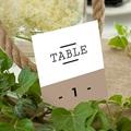 Marque Table Mariage Cappuccino Latte