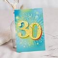 Carte invitation anniversaire 30 ans 30 ans, Festive, Vernis 3D