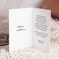 Carte Condoléances Douces Pensées, 10,5 cm x 15 cm pas cher