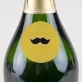 Etiquette Autocollante Naissance Moustache, Jaune moutarde