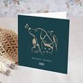 Carte de Voeux Entreprise NAC, animalerie, Silhouette dorée