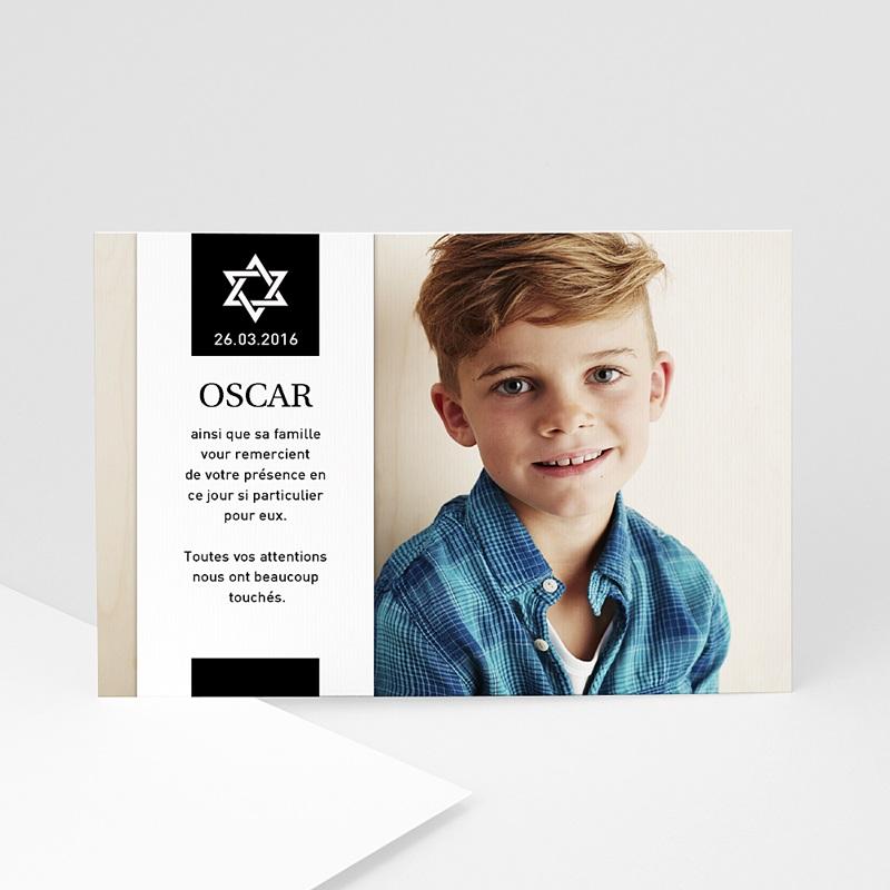 Carte Remerciements Bar-Mitzvah - Etoile de David 920 thumb
