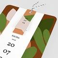 Faire-Part Naissance Garçon Composition d'Automne, 3 étiquettes pas cher