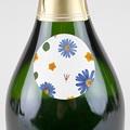 Etiquette Autocollante Naissance Herbier Sérénité, Sticker