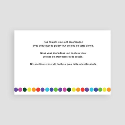 Carte de Voeux 2018 - Haut en couleurs 9571 preview