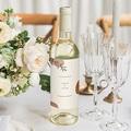 Etiquette Bouteille Mariage Boho Olivier beige, Vin