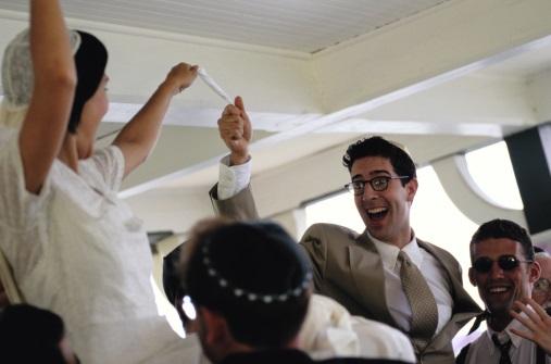 Coutumes juives de mariage