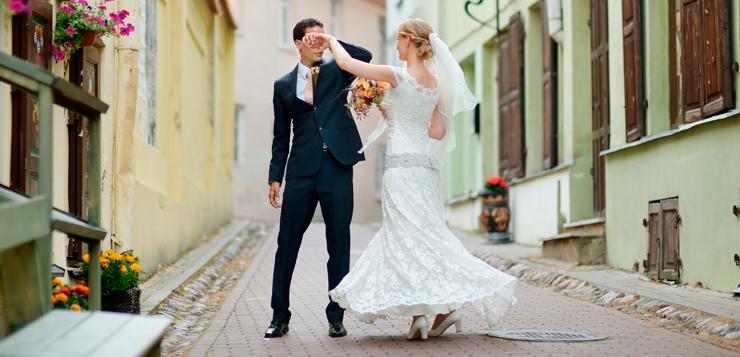 premiere danse mariage